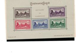 CAMBODGE - Blocs N° 7 / 10 Yvert - Cambodge