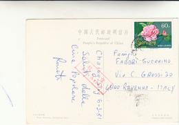China, Cina. Post Card To Italy 1981 - 1949 - ... Repubblica Popolare