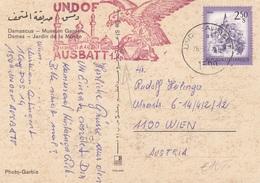 UNDOF - Sonderstempel Auf Ak Damaskus Museum Garden, Österr.Frankierung Gel. 197? N. Wien - Variétés & Curiosités