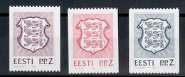 ESTONIA 1992 - SERIE ORDINARIA STEMMA - MNH ** - Estonia