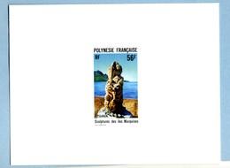 17-07-1991 ÉPREUVE DU 56 F - French Polynesia