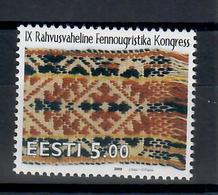 ESTONIA 2000 - 9° CONGRESSO FINNO-UNGHERESE- MNH ** - Estonia