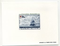 16-11-1991 ÉPREUVE DU 70 F - Polynésie Française