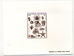 16-11-1991 ÉPREUVE DU 50 F - Polinesia Francesa
