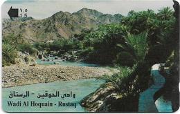 Oman - Wadi Al Hoquain - Rustaq - 48OMNU, 2000, 400.000ex, Used - Oman