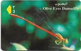 Oman - Olive Eyes Damselfly - 41OMNQ - 1999, 500.000ex, Used - Oman