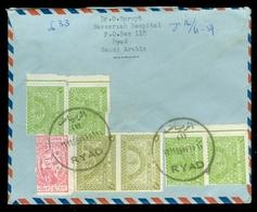 Saoedi-Arabië * Saudi Arabia * BRIEF  1959 By Air Mail  RYAD Naar DEN HAAG NEDERLAND   (11.454m) - Saoedi-Arabië