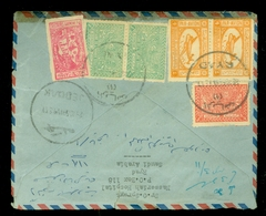 Saoedi-Arabië * Saudi Arabia * BRIEFSTUKJE  1959 By Air Mail  RYAD   (11.454n) - Saoedi-Arabië