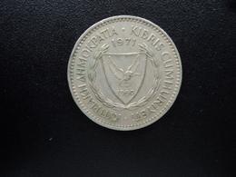 CHYPRE : 100 MILS   1971    KM 42     TTB - Chypre