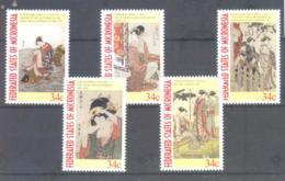 Micronesia   Michel #   1146 : 51  **  Philanippon '01 - Micronesia