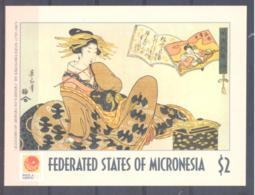Micronesia   Michel #  Block 84  **  Philanippon '01 - Micronesia