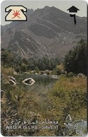 Oman - Water Is Life - Mountain Lake - 4OMNB - 1990, 306.606ex, Used - Oman