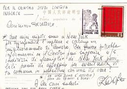 China,Cina. Post Card 1982. Zodiaco Cinese - 1949 - ... Repubblica Popolare
