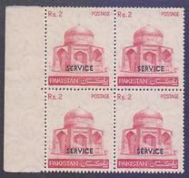 PAKISTAN 1979 - SERVICE Overprint On Rs.2 Makli Tomb Stamp, ERROR Watermark Inverted, MNH Block Of 4 With Side Margen - Pakistan
