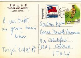 China,Cina. Taipei. Post Card 1981. To Italy - 1949 - ... Repubblica Popolare