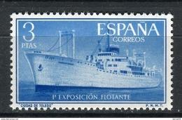 España 1956. Edifil 1191 ** MNH. - 1951-60 Ongebruikt