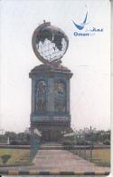 OMAN(chip) - Sohar Roundabout, Chip GEM3.3, 03/03, Used - Oman
