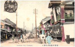YOKOHAMA - Isezakicho - Dori, Yokohama - Yokohama