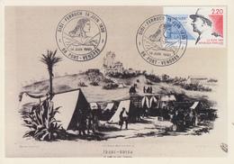 Carte    FRANCE   SIDI - FERRUCH      PORT VENDRES     1990 - Militaria