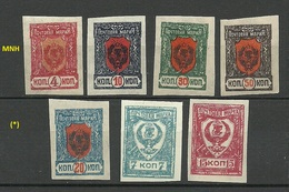 RUSSIA Russland 1921 Fernost Far East Tschita = 7 Values From Michel 26 - 35 MNH/(*) - Sibérie Et Extrême Orient