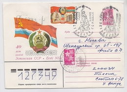 MAIL Post Stationery Cover Used USSR RUSSIA Tallinn Estonia  Poster - 1923-1991 URSS