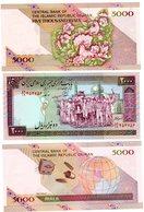 LOT SET SERIE 3 BILLETS IRAN KHOUMEINI 2000 - 5000 - 5000 REVOLUTION UNC NEUF - Iran