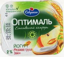 Belarus 2016 Yogurt Optimal Pear And Cereals - Kaas