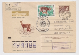 MAIL Post Stationery Cover Used USSR RUSSIA Fauna Animal Moscow Nature Reserve Askania Nova - 1923-1991 USSR