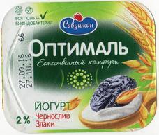 Belarus 2016 Yogurt Optimal Prunes And Cereals - Kaas