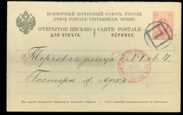 HANDGESCHREVEN * UNION POSTALE UNIVERSELLE RUSSIE Uit 1880 Gelopen   (11.454p) - Stamped Stationery
