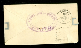 ENTIER POSTAL STATIONERY POSTES EGYPTIENNES CIRCA 1890 * LAHORE  (11.454w) - Egypte