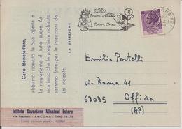 """""""ISTITUTO SAVERIANO MISSIONI ESTERE""""-ANCONA-1960- CARTOLINA PER I BENEFATTORI-TIMBRO POSTE ANCONA ,TARGHETTA""""P.T. BUON N - Missions"""