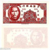 Chine CHINA TAIWAN BANK OF HAINAN Billet 2 CENTS 1949 P.S1452 AA - AA NEUF UNC - Billets