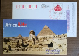 Egypt Large Sphinx Pyramid,Africa Vision,China 2009 Efengxing Travel Service Advert Pre-stamped Card,Specimen Overprint - Egyptology