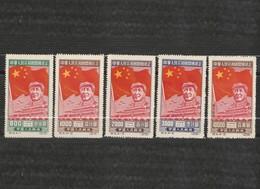 Chine Lot De 5 Timbres De Mao Proclamation De La République Populaire YT 849 à 852 - China