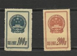 Chine Lot De 2 Timbres - Emblème National - Y Et T 907 Et 908 - China