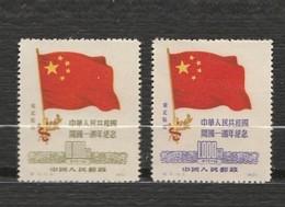 Chine Lot De 2 Timbres Drapeaux - Année 1950 - Chine