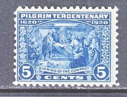 U.S. 550   No Gum    *  PILGRAM  ISSUE - United States
