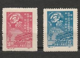 Chine Lot De 2 Timbres - Première Réunion De La Conférence Politique - Neuf Sans Gomme - China