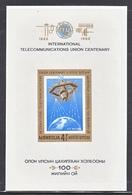MONGOLIA  C11  **  I.T.U.  TELECOM. - Telecom