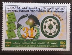 L21 Libya 2008 MNH Stamp - The 31st Anniversary Of People's Authority Declaration - Libië