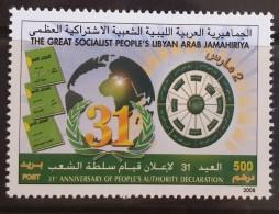 L21 Libya 2008 MNH Stamp - The 31st Anniversary Of People's Authority Declaration - Libya