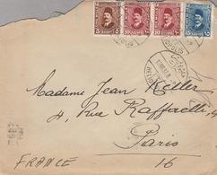 LSC 1937 - Cachets HELIOPOLIS Sur Timbres - Au Dos Cachets ROMA Et PARIS - Égypte