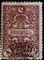 Turkey 1922 Postage Due Stamp 2 Pi 1 Value Cancelled - 1921-... République