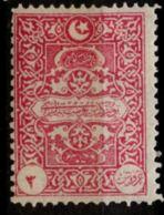 Turkey 1922 Postage Due Stamp 3 Pi 1 Value MH - 1921-... République