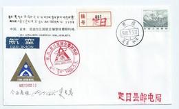 China - 1988 - Special Issue For The Friendship Expedition To Mount Qomolangma / Sagarmatha (Everest) - 1949 - ... República Popular