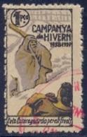 Spain Civil War Republican Label MH 1 Pta Campanya D Hivern 1938-1939 - Emissioni Repubblicane