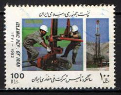 IRAN - 1992 - Natl. Iranian Oil Drilling Co. - USATO - Iran