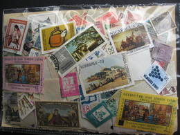 Latin America Colossal Mixture (duplicates, Mixed Condition) About 2000  40% Commemoratives,60% Definitives - Stamps