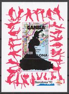 Gambia 1992 Mi# Bl.145** OLYMPIC GAMES BARCELONA 1992 - Gambia (1965-...)